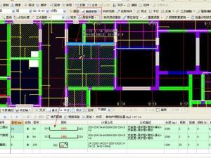 广联达钢筋算量软件